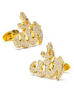 Diamond Arabic Allah Cufflinks