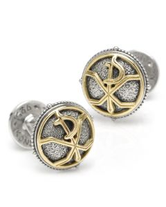 "Sterling Silver & Gold ""Jesus"" In Greek Cufflinks"